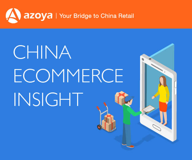 China E-Commerce Insight Issue 1: 2017 Year of Omnichannel
