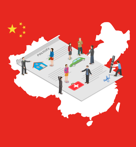 [EXPRESS] China's policymakers extends transitional regulation of cross-border import to the end to 2018