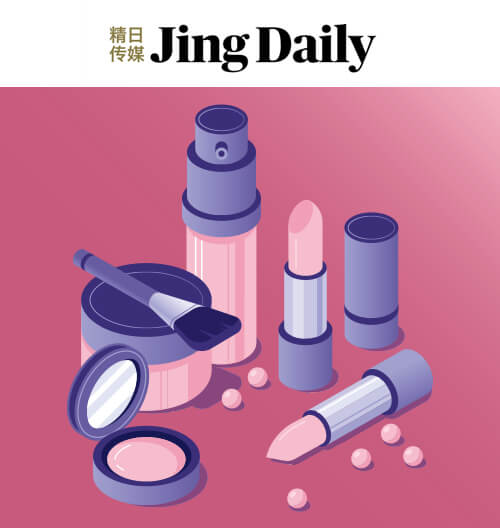 Watch Out for These Beauty & Cosmetics Trends on Singles Day