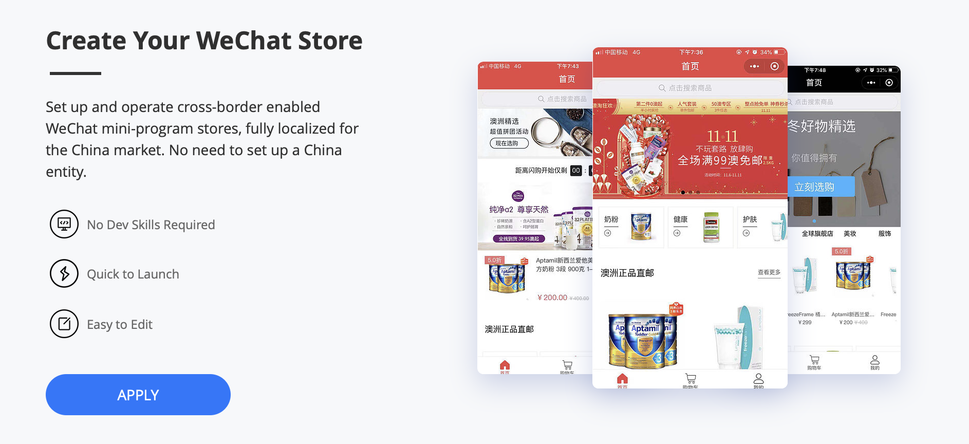 Create your wechat store with azoya solution