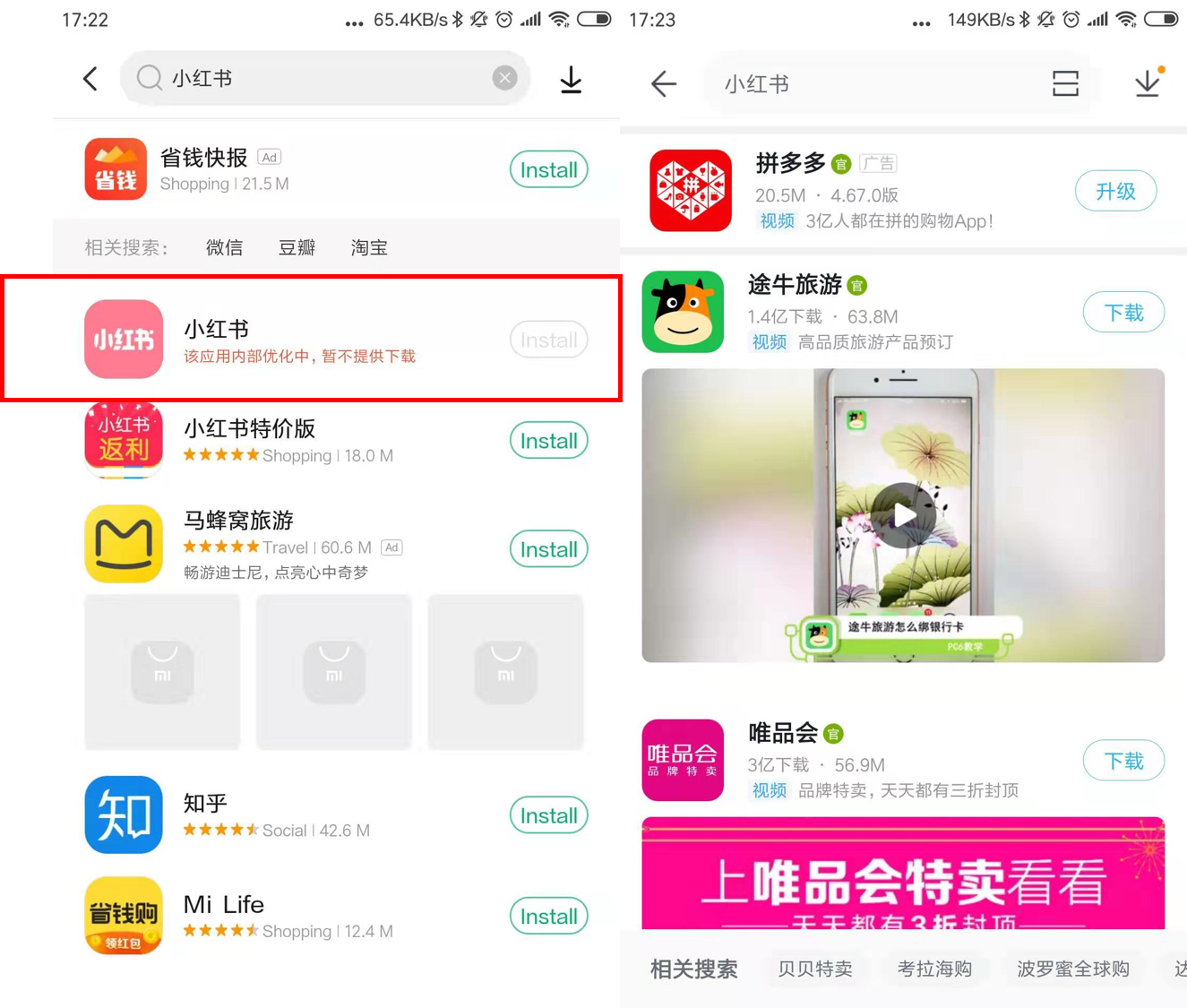 Why was Xiaohongshu Pulled from China's App Stores?