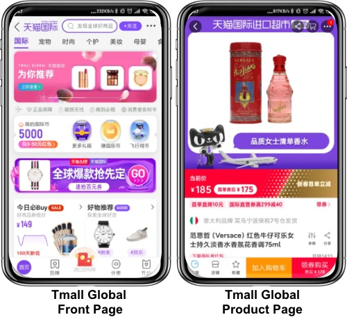 tmall global pictures.jpg
