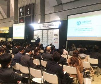 Azoya Made A Successful Presentation At eCommerce Expo Tokyo