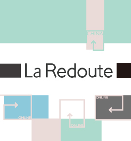 La Redoute, the largest French fashion e-tailer, expands into China with Azoya