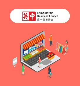 CBBC: China Online Retail Growth