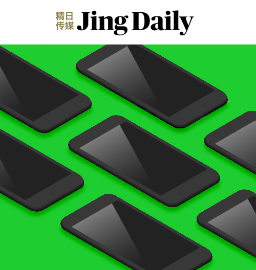 WeChat Leads the Future of Luxury Social E-commerce with Mini Program