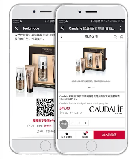 feelunique wechat page
