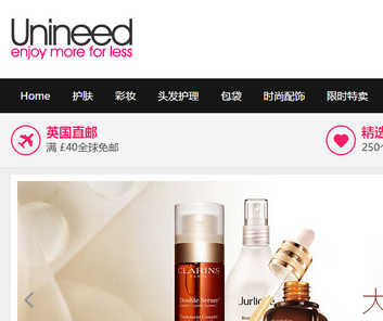 Unineed Has Launched Its Chinese Online Store