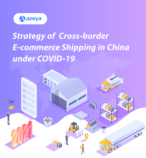 Strategy of Cross Border E-commerce Shipping in China 2021