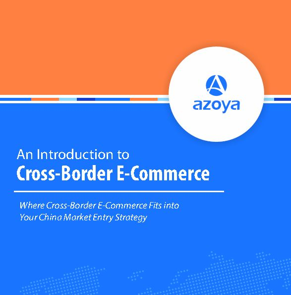 An Introduction to Cross-Border E-Commerce